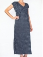 Maxi dress d'allaitement Sarah zoom